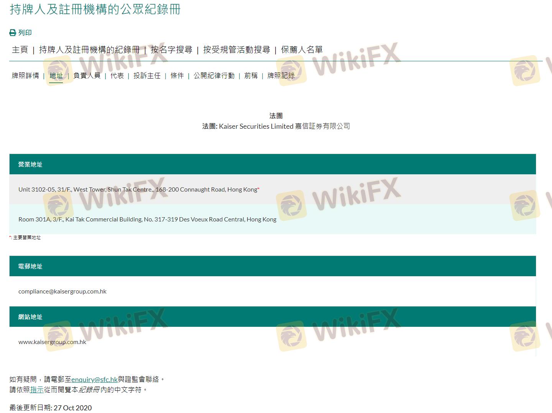 Wikif assets.pnconnect.porternovelli.com on