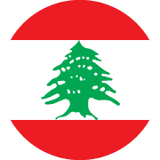 Capital Markets Authority LEBANON